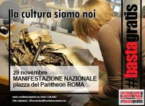 Il 29 novembre a Roma, in piazza del Pantheon, gli archivisti insieme agli archeologi, ai bibliotecari, ai restauratori e agli storici dell'arte dicono no al lavoro gratis. La cultura è lavoro e il lavoro si paga!